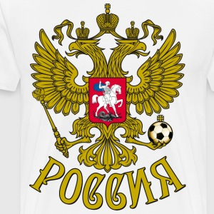 Gerb Rossii Coat of Arms of Russia Football Shirt - Men's Premium T-Shirt
