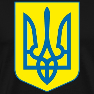 Gerb Ukraine Ukraina Украина Coat of Arms F - Men's Premium T-Shirt