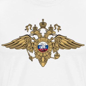 Герб МВД MVD Ministry of the Interior Russi - Men's Premium T-Shirt