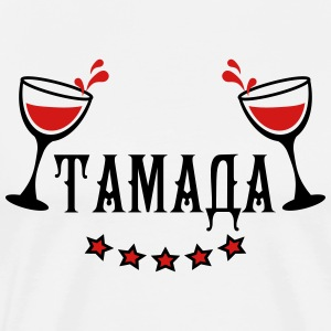 TAMADA Wine Vino Wedding Party toast drinking Russ - Men's Premium T-Shirt