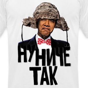Obama - Men's T-Shirt by American Apparel