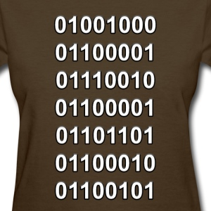 Binary! (Women's) - Women's T-Shirt