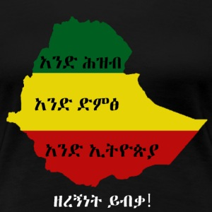 One People of Ethiopia T shirt Women - Women's Premium T-Shirt