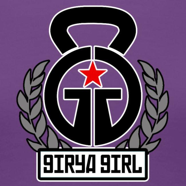 GiryaGirl.com Women's Classic Slim Fit T-shirt
