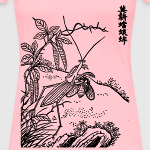 Mantis - Women's Premium T-Shirt