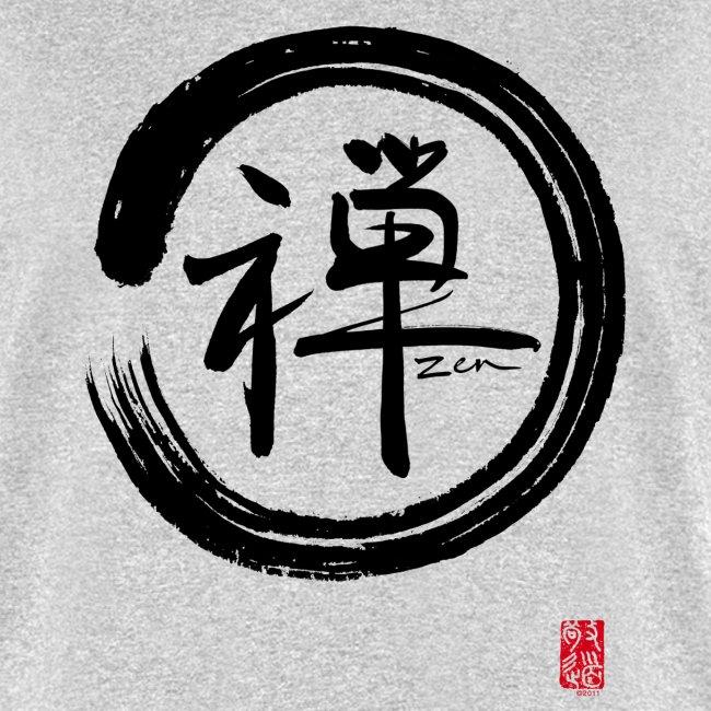 """Men's """"Zen"""" T-Shirt"""