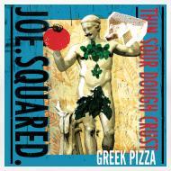 Design ~ greek pizza women's shirt