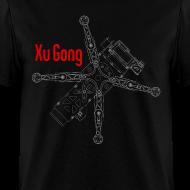 Design ~ XuGong Skeleton