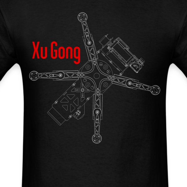 XuGong Skeleton
