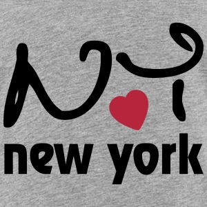 New York / NY / NYC / I love New York Kids' Shirts - Kids' Premium T-Shirt