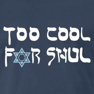 Too Cool For Shul - Men's Premium T-Shirt