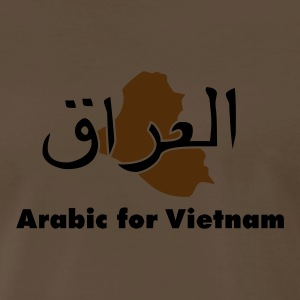 Chocolate Arabic for Vietnam Men - Men's Premium T-Shirt