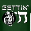 Gettin' Chai - Men's T-Shirt