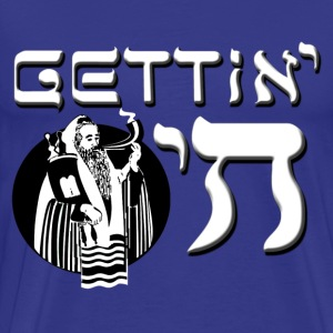 Gettin' Chai - Men's Premium T-Shirt