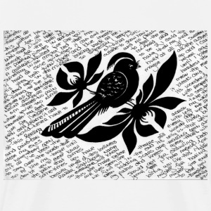 Bayside Bird and Lyrics - Men's Premium T-Shirt