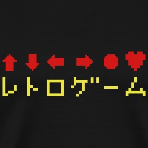 Black Retro Games Lover #2 Men - Men's Premium T-Shirt
