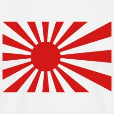 White Japanese Rising Sun Flag Men