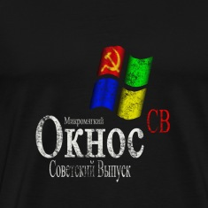 Black MS WIndows : Soviet Edition T-Shirts (Short sleeve)