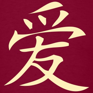 asia_chinese_sign_love T-shirts - T-shirt pour hommes