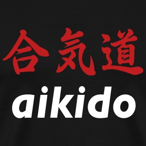 Black Aikido T-shirt with red and white lettering - Men's Premium T-Shirt