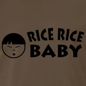 Chocolate Rice Rice Baby T-Shirts - Men's Premium T-Shirt