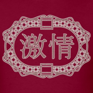Burgundy passion_copy T-Shirts - Men's T-Shirt