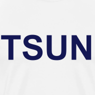 Design ~ White TSUN w/ Navy