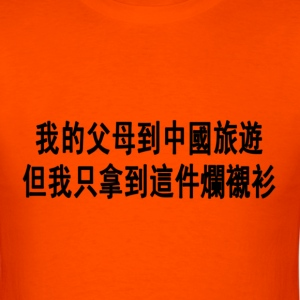 Orange My Parents Went to China - Chinese T-Shirts - Men's T-Shirt
