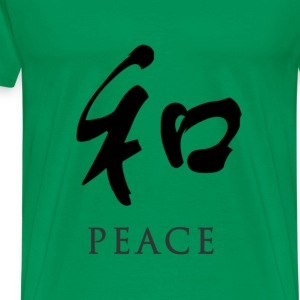 Sage peace - Chinese T-Shirts - Men's Premium T-Shirt