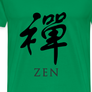Design ~ Zen - Chinese