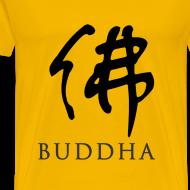 Design ~ Buddha - Chinese