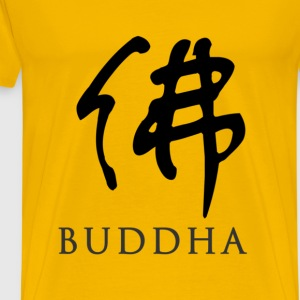 Gold buddha - Chinese T-Shirts - Men's Premium T-Shirt