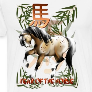 Year Of The Horse - Men's Premium T-Shirt