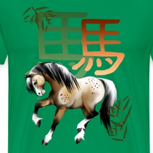 Horse and Symbol-Year Of The Horse - Men's Premium T-Shirt