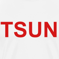 Design ~ White TSUN w/ Red