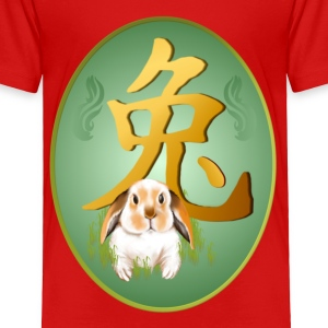 Year Of The Rabbit Oval - Toddler Premium T-Shirt