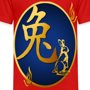 Gold Year Of The Rabbit Oval - Toddler Premium T-Shirt