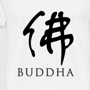 White buddha - Chinese T-Shirts - Men's Premium T-Shirt