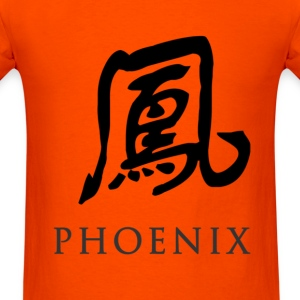 Orange Phoenix - Chinese T-Shirts - Men's T-Shirt