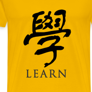 Design ~ Learn - Chinese
