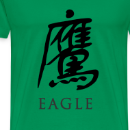 Design ~ Eagle - Chinese
