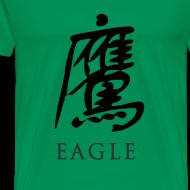 Design ~ Eagle - Chinese