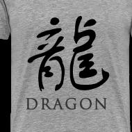 Design ~ Dragon - Chinese