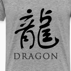 Ash dragon - Chinese T-Shirts
