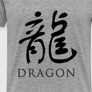 Ash dragon - Chinese T-Shirts - Men's Premium T-Shirt