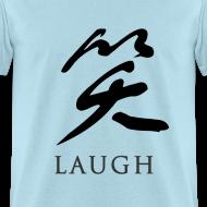 Design ~ Laugh - Chinese