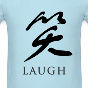 Sky blue laugh - Chinese T-Shirts - Men's T-Shirt