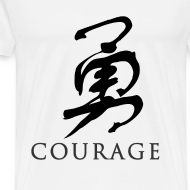 Design ~ Courage - Chinese