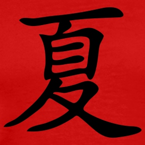 Red chinese_sign_summer_1c T-Shirts - Men's Premium T-Shirt