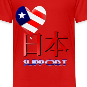 American Support Japan - Toddler Premium T-Shirt